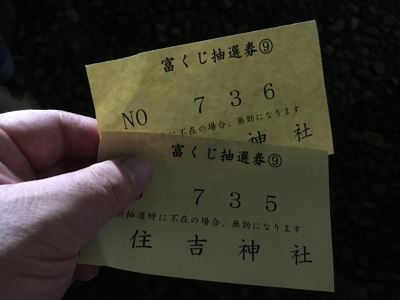 f:id:kenji_2387:20170717100052j:plain