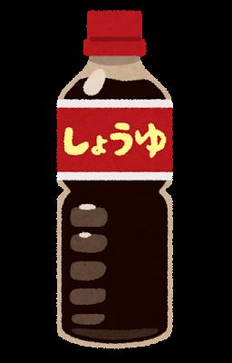 f:id:kenji_2387:20170720111050p:plain