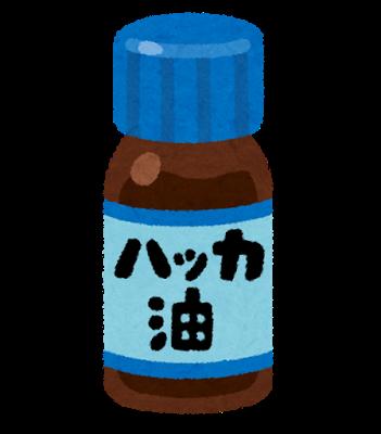 f:id:kenji_2387:20170722100317p:plain
