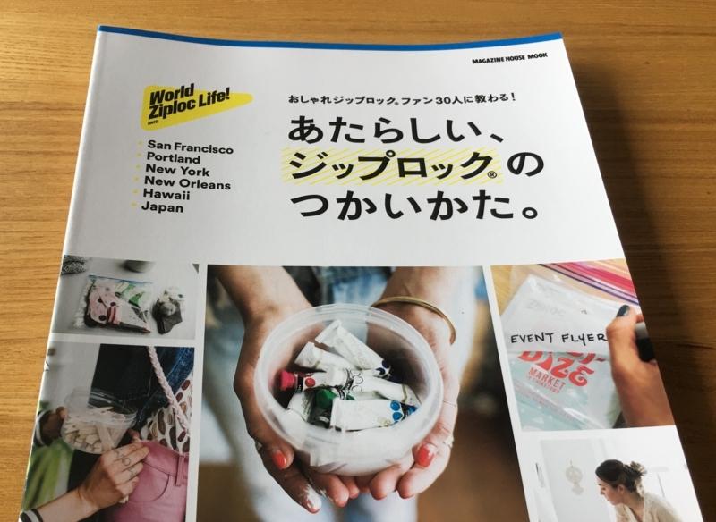 f:id:kenji_2387:20170723061501j:plain