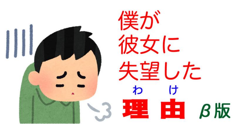 f:id:kenji_2387:20170821203712j:plain