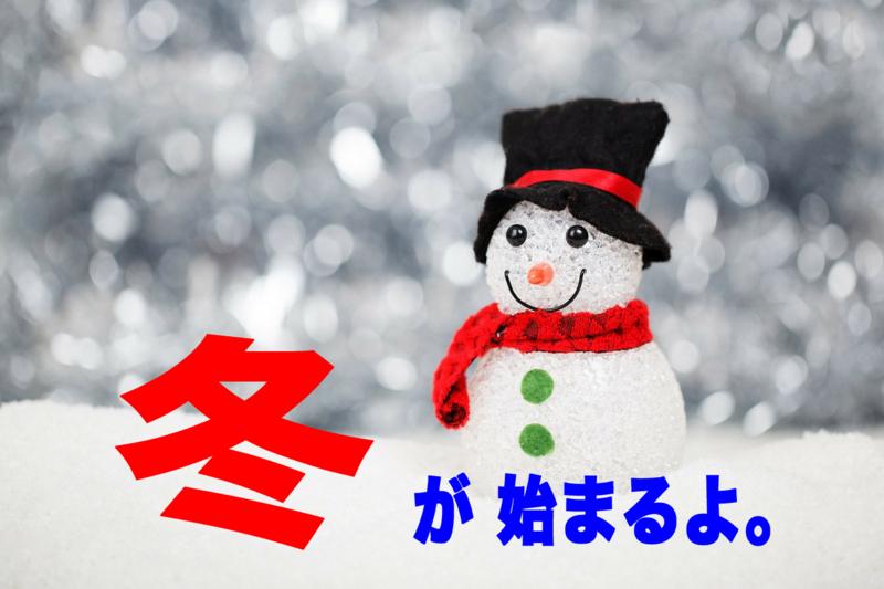 f:id:kenji_2387:20171004055515j:plain