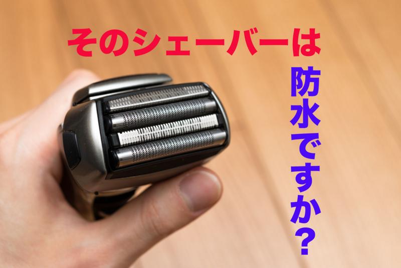 f:id:kenji_2387:20171014065359j:plain