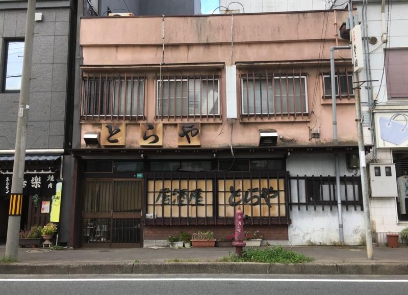 f:id:kenji_2387:20171015063038j:plain