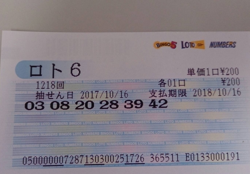 f:id:kenji_2387:20171017181639j:plain