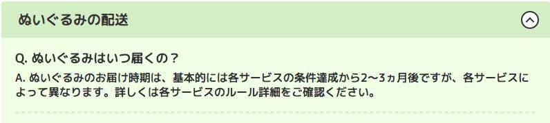 f:id:kenji_2387:20171030204935p:plain