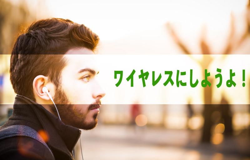 f:id:kenji_2387:20171119150017j:plain