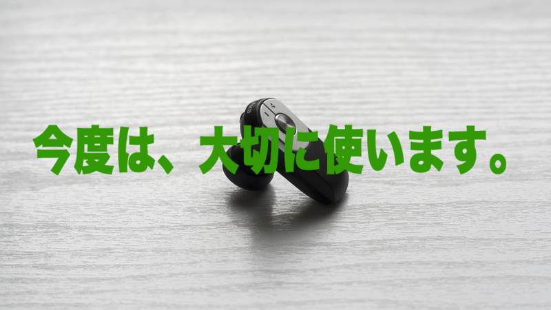 f:id:kenji_2387:20171121073725p:plain