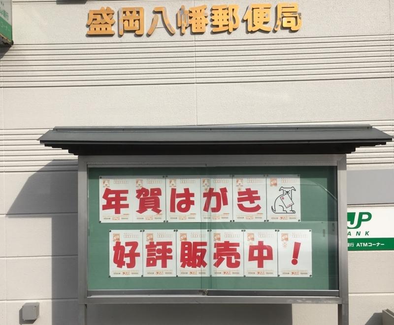 f:id:kenji_2387:20171123183955j:plain