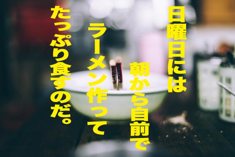 f:id:kenji_2387:20171126121646p:plain