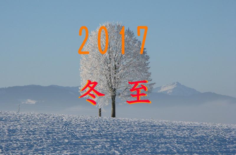 f:id:kenji_2387:20171207102726p:plain