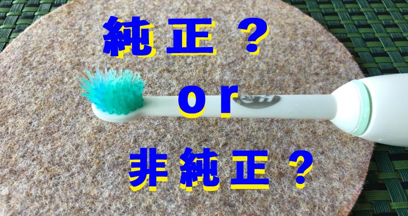 f:id:kenji_2387:20171211211119p:plain