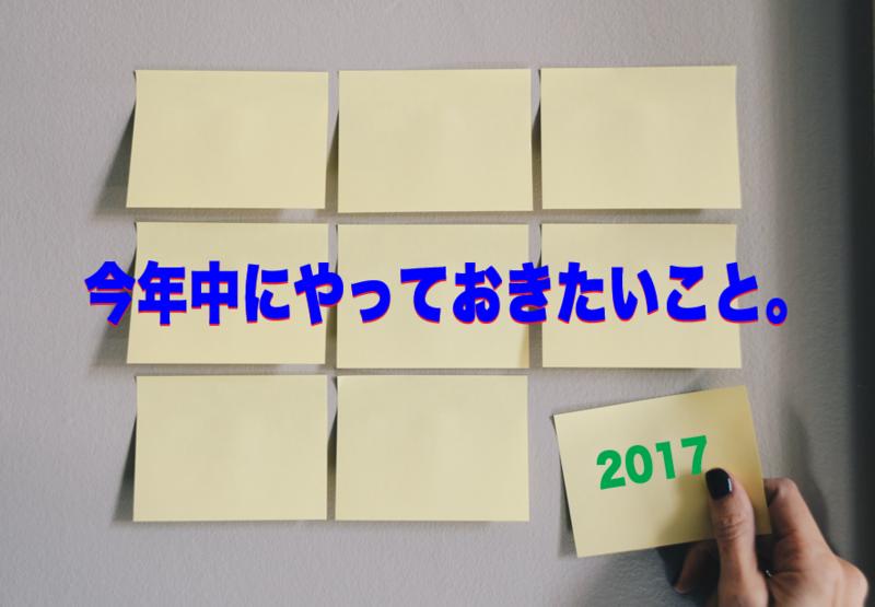f:id:kenji_2387:20171214203511p:plain