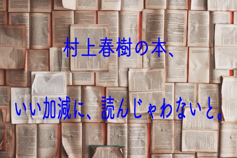 f:id:kenji_2387:20171214203512p:plain