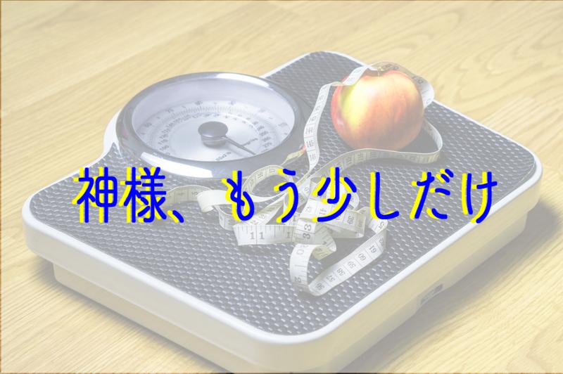 f:id:kenji_2387:20171214203515p:plain