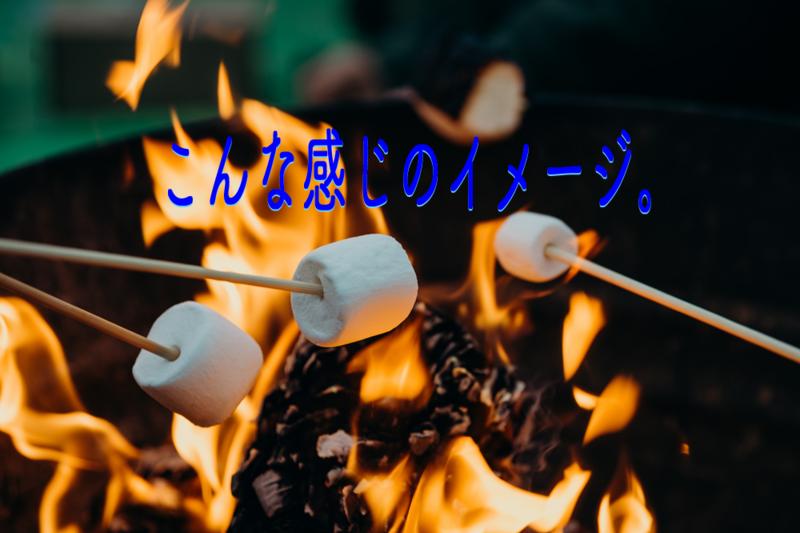 f:id:kenji_2387:20171215211238p:plain