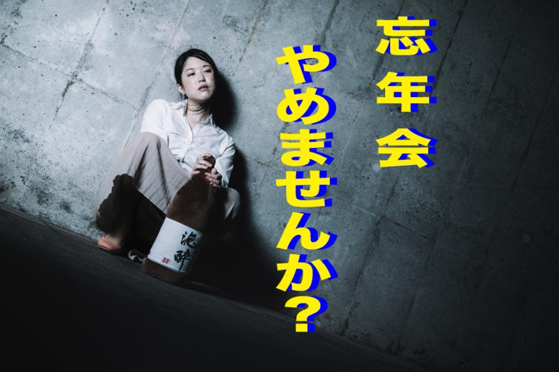 f:id:kenji_2387:20171224125455p:plain