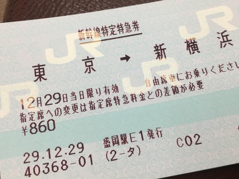 f:id:kenji_2387:20171231223114j:plain