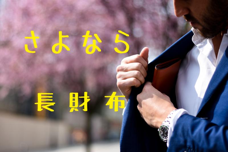 f:id:kenji_2387:20180101124227p:plain