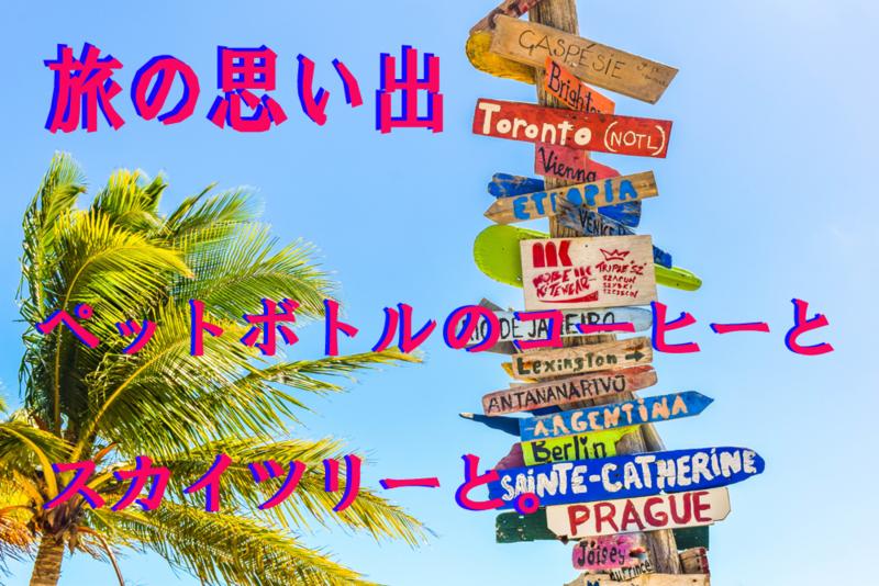f:id:kenji_2387:20180107113041p:plain