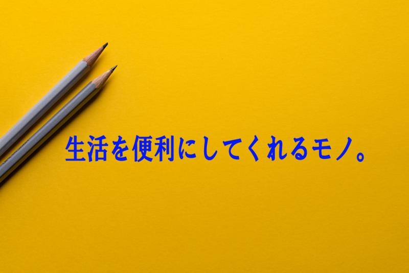 f:id:kenji_2387:20180108095336p:plain