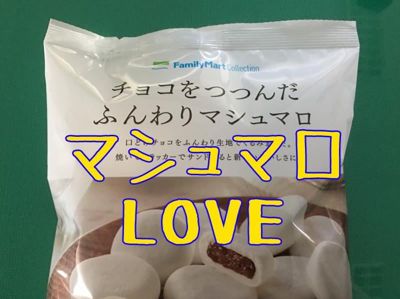 f:id:kenji_2387:20180111211533p:plain