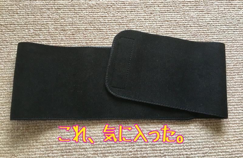 f:id:kenji_2387:20180115223318p:plain