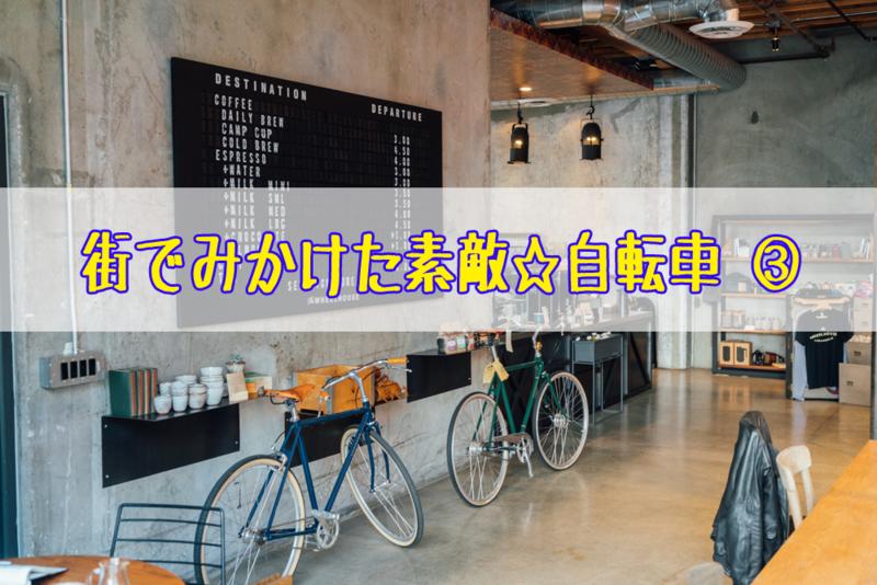 f:id:kenji_2387:20180116061720p:plain
