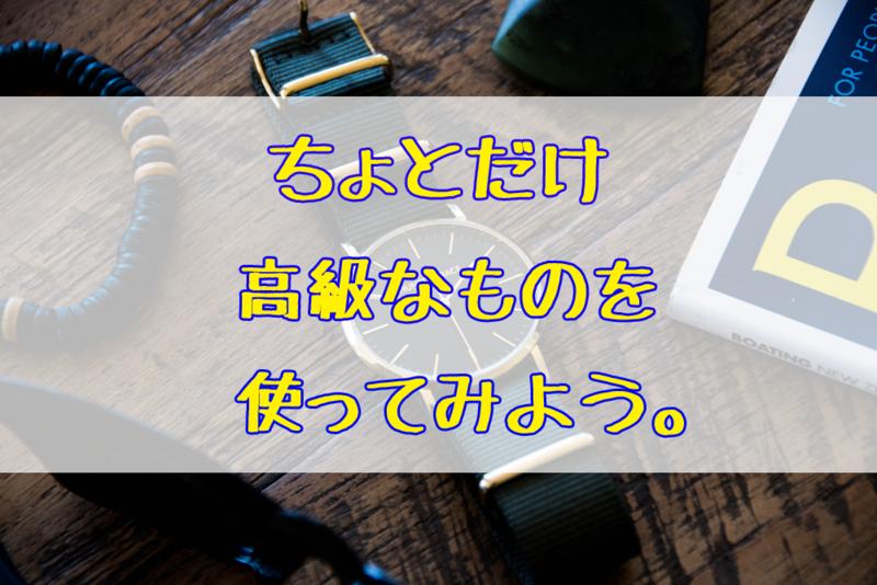 f:id:kenji_2387:20180121070856p:plain
