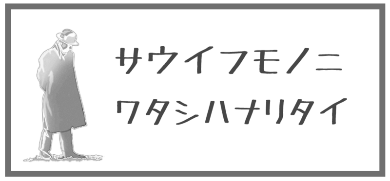 f:id:kenji_2387:20180211075803p:plain