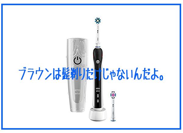 f:id:kenji_2387:20180212090804p:plain