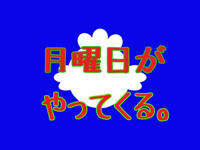 f:id:kenji_2387:20180217141806p:plain