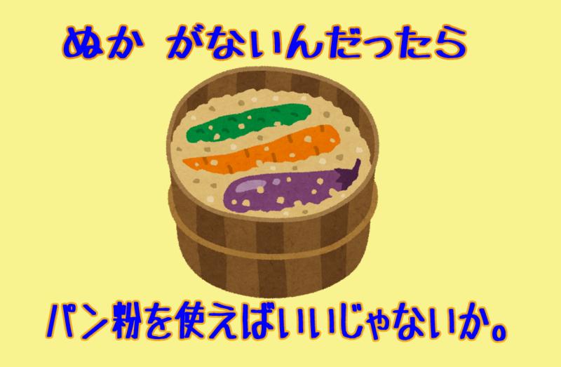 f:id:kenji_2387:20180218081006p:plain