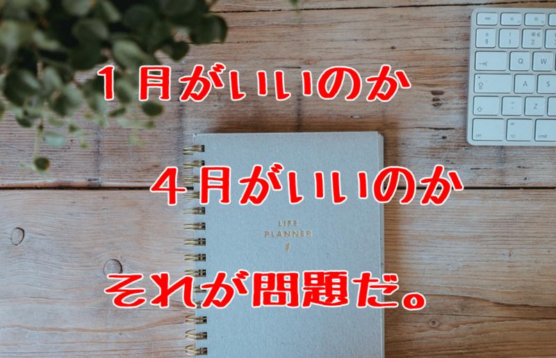 f:id:kenji_2387:20180225104634p:plain