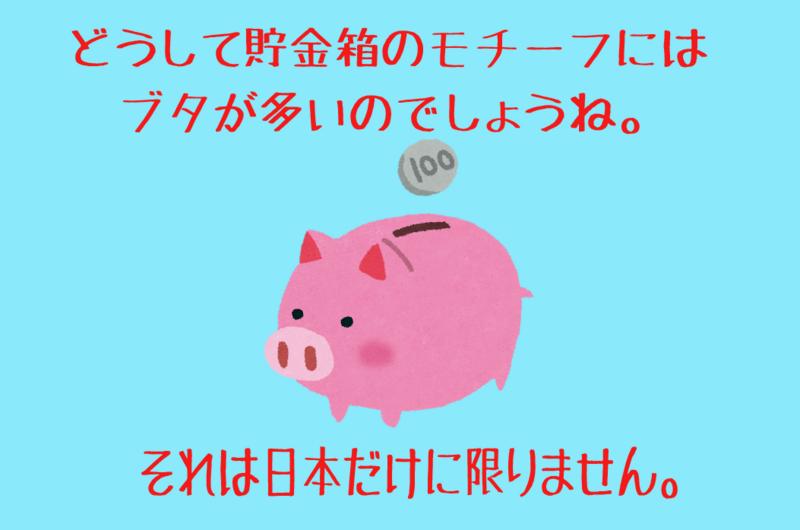 f:id:kenji_2387:20180324064548p:plain