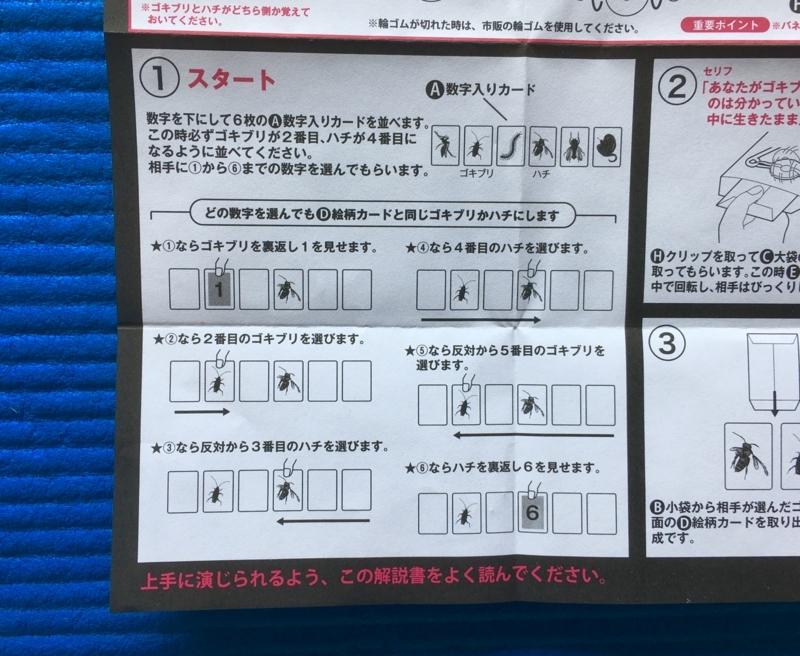 f:id:kenji_2387:20180326104007j:plain