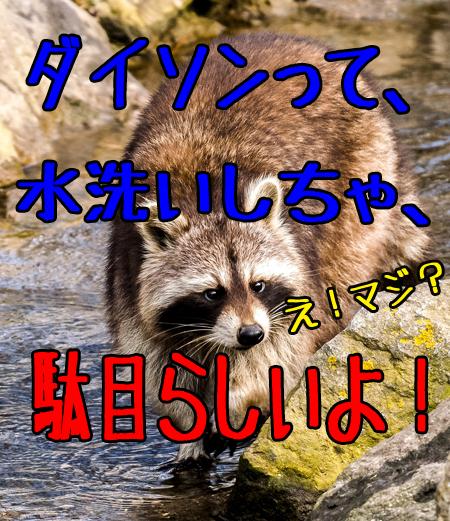 f:id:kenji_2387:20180331195215p:plain