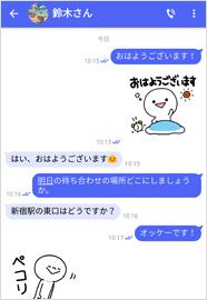 f:id:kenji_2387:20180411071645j:plain