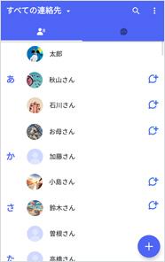 f:id:kenji_2387:20180411071646j:plain
