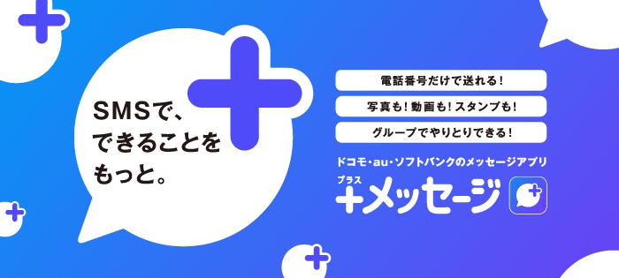 f:id:kenji_2387:20180411071647p:plain