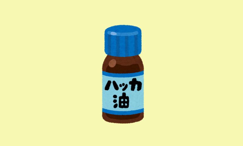 f:id:kenji_2387:20180426103655p:plain