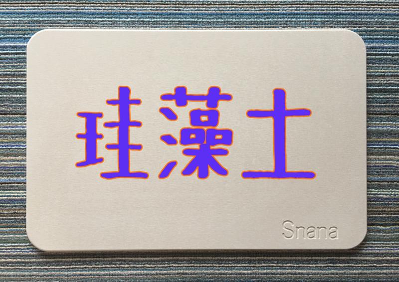 f:id:kenji_2387:20180519094500p:plain