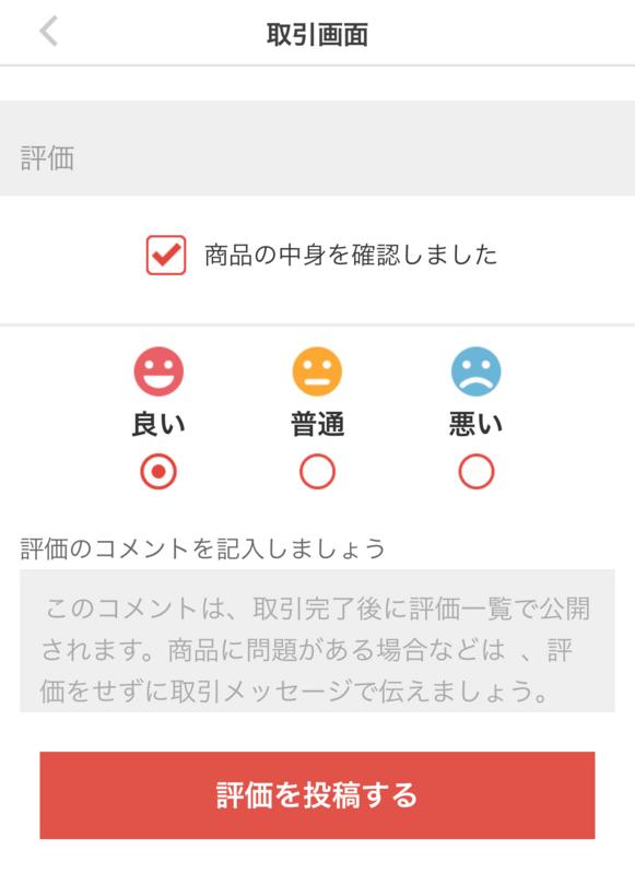 f:id:kenji_2387:20180616101900j:plain