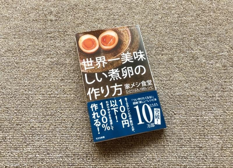 f:id:kenji_2387:20180728093508j:plain