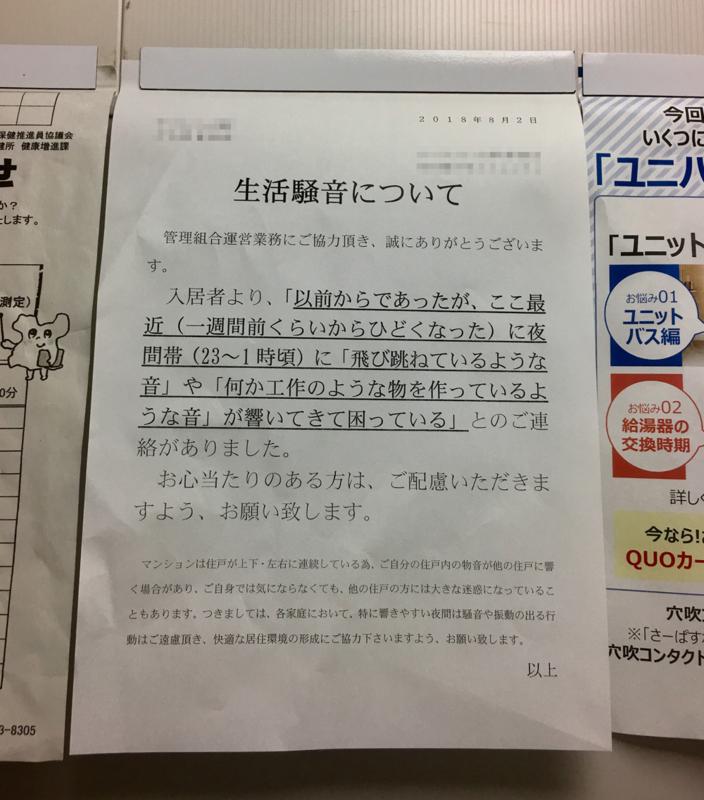 f:id:kenji_2387:20180803102835j:plain