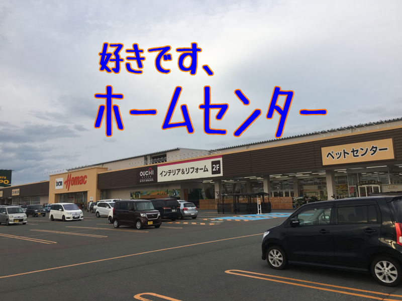 f:id:kenji_2387:20180814093212p:plain