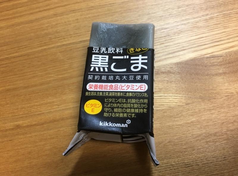 f:id:kenji_2387:20180829122502j:plain