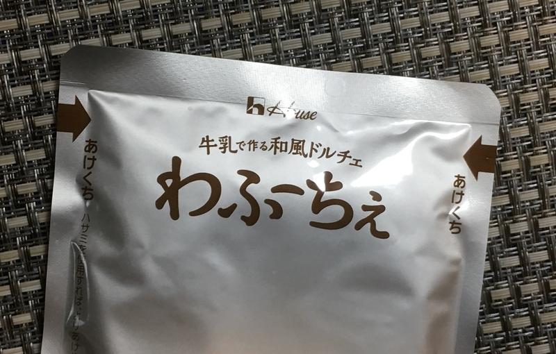 f:id:kenji_2387:20180925205029j:plain