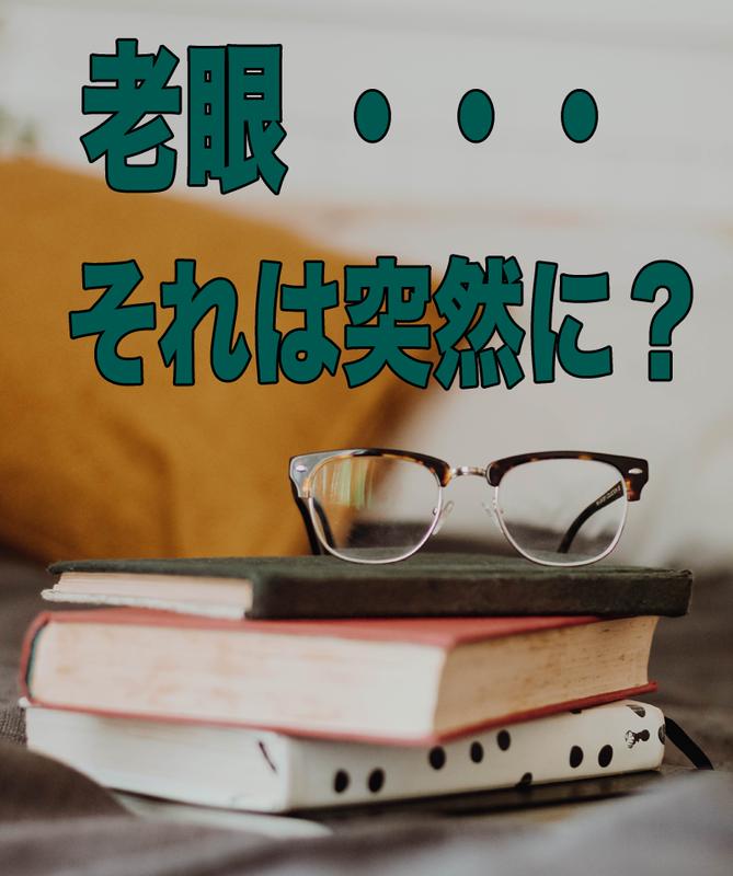 f:id:kenji_2387:20180930113144p:plain