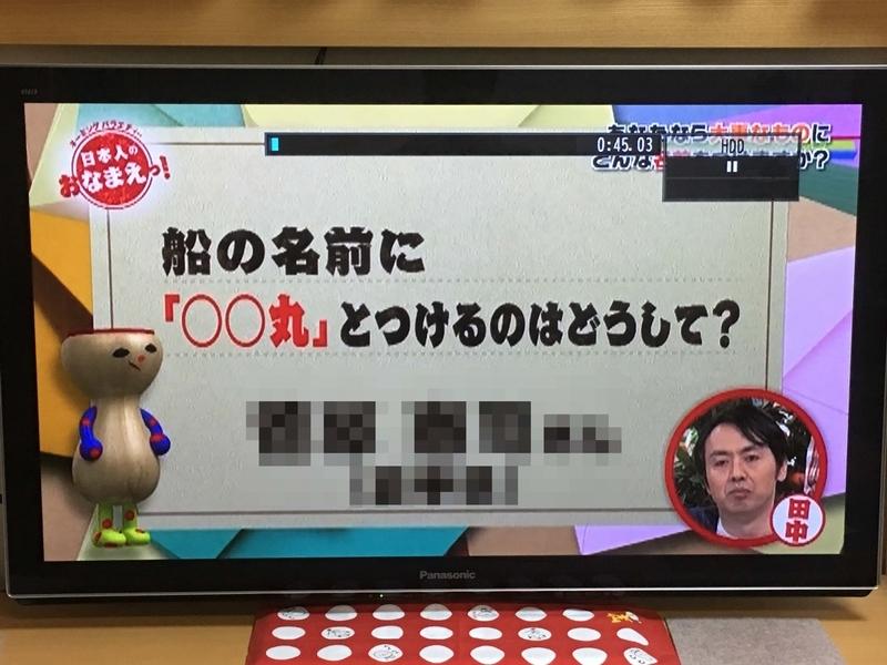 f:id:kenji_2387:20181011135220j:plain